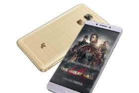 【Le Pro3 Elite】コスパ最強 プラチナバンドにも対応 2万円以下でiPhone 7並のパフォーマンスが期待できる【中華スマホ おすすめ 最新】